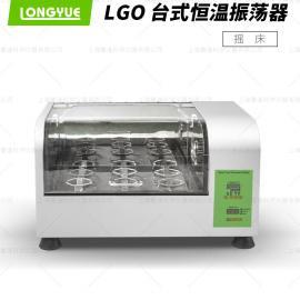 龙跃 LGO 台式恒温振�器
