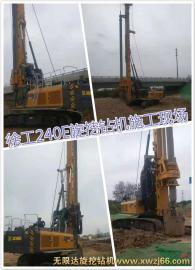 江北新区房建、桥梁桩基础建设租用 XR240E旋挖钻机