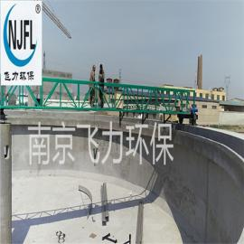 全桥式 高品质 传动刮泥机平流式沉淀池刮泥污泥处理设备