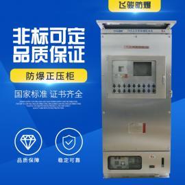 *生产 PXK防爆正压柜 不锈钢防爆正压柜 中石油