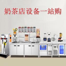 高端奶茶beplay手机官方全套,奶茶店的基本beplay手机官方,奶茶店beplay手机官方的供应商