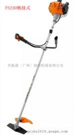 FS 230割草机 斯蒂尔割灌机 STIHL侧挂式割草机