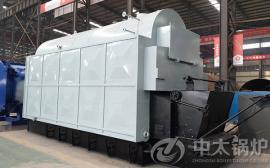生物质颗粒燃料供暖锅炉 生物质锅炉供暖