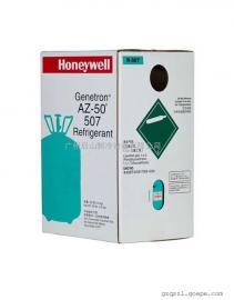 霍尼韦尔R22启山Honeywell R22制冷剂