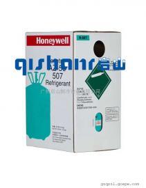 原装杜邦制冷剂 R410A R22 R134A 系类氟利昂