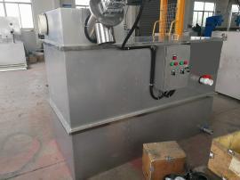 全自动厨房隔油设备;不锈钢油水分离器;餐饮油水分离设备