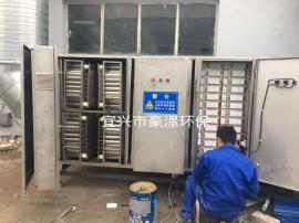 低温等离子除臭设备 空气净化器
