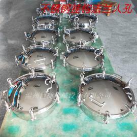 卫生级不锈钢压力铣槽人孔 6KG压力耐压法兰人孔盖 手孔门