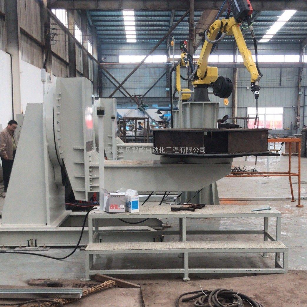 建筑机械机器人焊接工作站-盛国宏贝