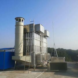 化工,钢铁,瓷砖厂除烟雾净化器,厂家直湿式高压静电除烟设备