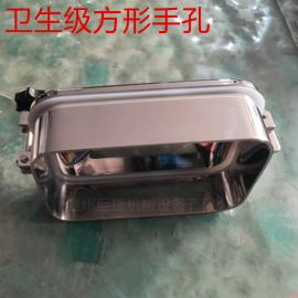 卫生级手孔 卫生级方形人孔、不锈钢啤酒手孔 卫生级方?#38382;?#23380;