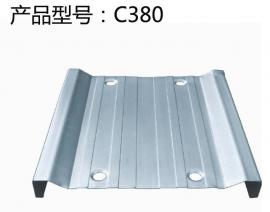 定制生产C380型阳极板静电除尘器配套阳极板质高价优货期短