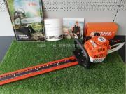 HS 45双刃采茶修剪机 IHLST斯蒂尔绿篱机 园艺造型绿篱机