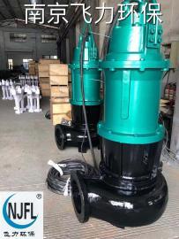 飞力潜水排污泵WQ型 防阻塞
