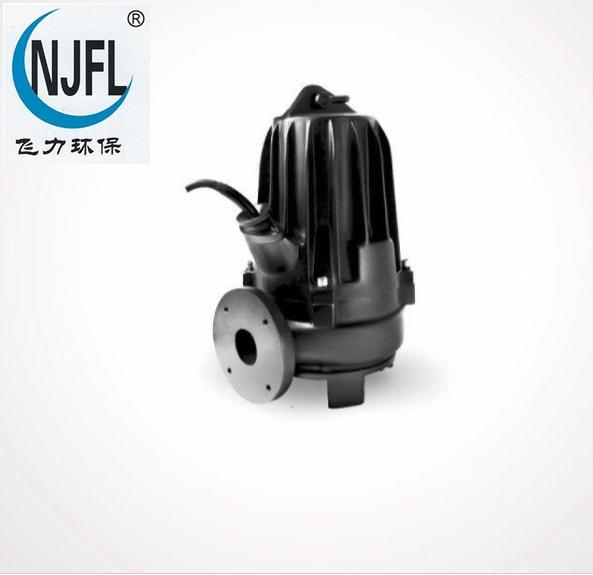 飞力潜水排污泵WQ型