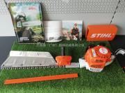 STIHL斯蒂尔绿篱机 HS 52单刃园艺造型修剪机