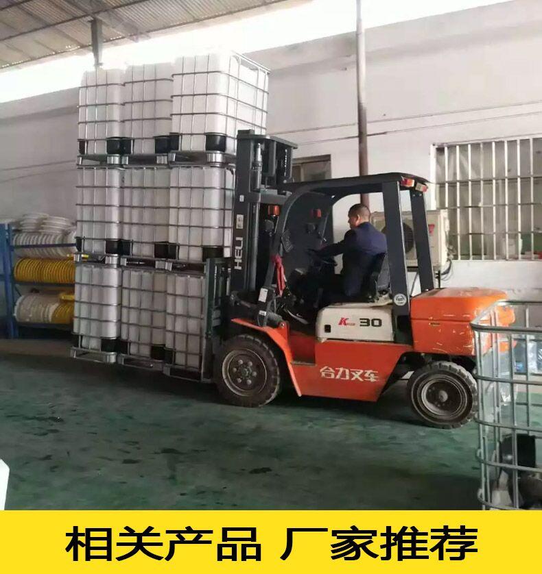东 莞450口径塑料吨桶IBC集装桶化工运输桶滚塑一次成型