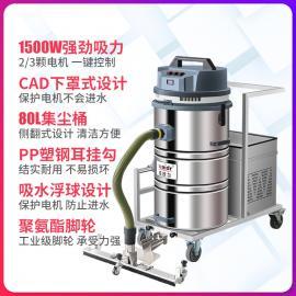 无线工业吸尘器工厂地面清洁大吸力强力吸尘吸水机