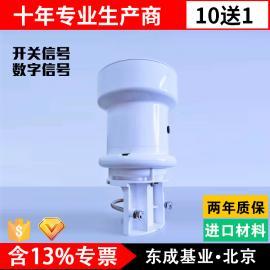 雨量计雨量采集仪小型气象站温湿度传感器