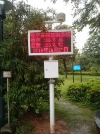 户外噪声监测标准规范 广场舞噪声分贝监测大屏显示设备