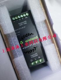 Wieland威琅添沐工业专注性价比WKF 2,5 SL / 35