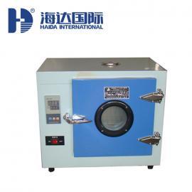 工业电热恒温烘箱 热风循环干燥箱 鼓风烤箱烘干箱