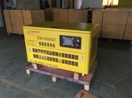 15千瓦�o音汽油�l��C���