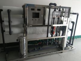 昆山去离子水处理 纯水反渗透设备 RO膜耗材更换一站式服务