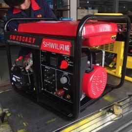 移动式便携式发电电焊机汽油机发电电焊机