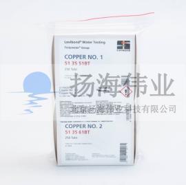 �_威邦Lovibond ET517791DPD No.1HR-No.3HR��┐�理商