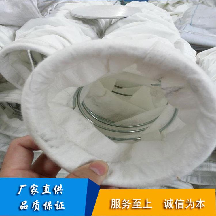 定制 常温除尘布袋 除尘配件针刺毡除尘布袋 水泥厂除尘滤袋