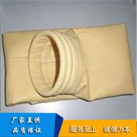 拒水防油除尘布袋 铝厂*普通涤纶针刺毡除尘布袋