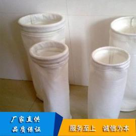 防水防油亚克力针刺毡除尘布袋除尘器骨架布袋