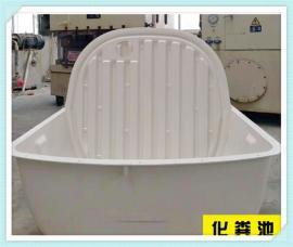 1立方玻璃�化�S池