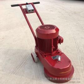 路士手持式电动水磨石机 金刚石磨头打磨机 地板砖抛光机350型