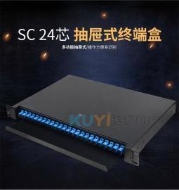�|�|24芯光�|�K端盒