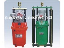 �力液�和�悠�BYT1-125Z/10煤�V�S�