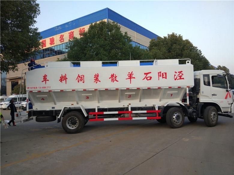 养猪饲料运输车