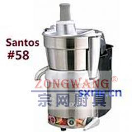 法��Santos 58 �M口商用榨汁�C 山度士蔬果榨汁�C