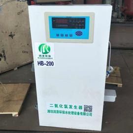 自来水消毒设备 饮用水消毒 自备水井消毒 二氧化氯发生器