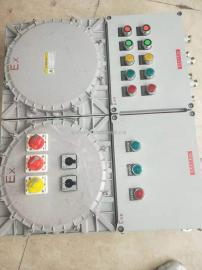 MB(D)X 系列防爆照明(动力)配电箱 IIC等级