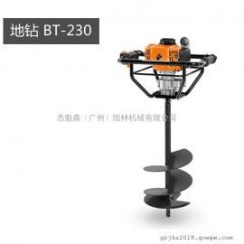 BT 230地钻 斯蒂尔地钻机