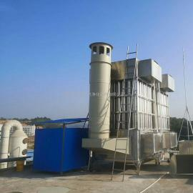 酸碱盐工业黄烟雾处理设备,本设备材质为钛合金材质耐强酸碱盐计