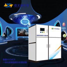 智能一体化实验室废水处理设备 医疗门诊小型废水处理设备