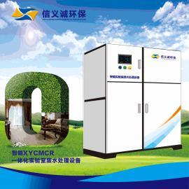 一体化实验室废水处理设备 高浓度有机废水处理设备