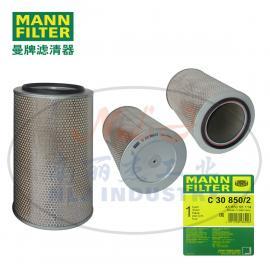 MANN-FILTER(曼牌滤清器)空滤C30850/2