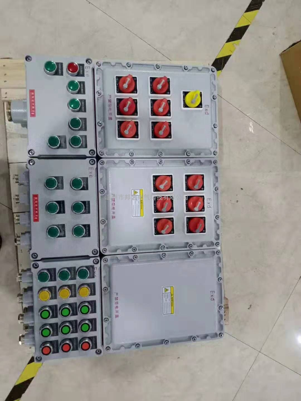 防爆照明配电箱 IIC等级 铝合金外壳