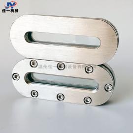 不锈钢焊接长条视镜(两端圆角 内六角沉孔螺丝)侧装玻璃板视镜