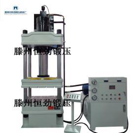 Y32-200T玻璃钢支架成型液压机 四柱玻璃钢模压成型液压机
