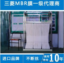 三菱化学MBR膜组件中空纤维超滤膜大量促销